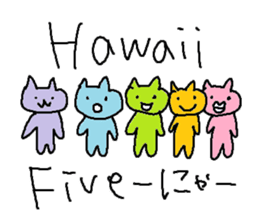Hawaii neko(cat) sticker #8692144