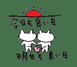 Hawaii neko(cat) sticker #8692146