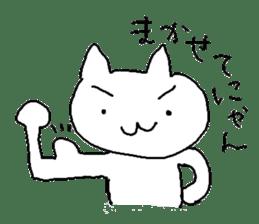 Hawaii neko(cat) sticker #8692159