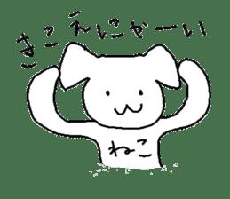 Hawaii neko(cat) sticker #8692160