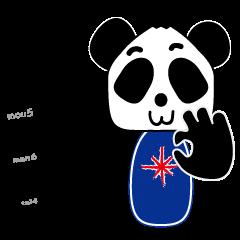Panda: Let's speack Cantonese