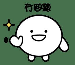 mochi-kun - Cantonese sticker #8696486