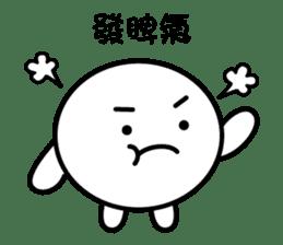 mochi-kun - Cantonese sticker #8696493