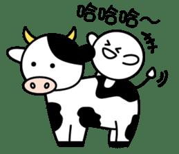 mochi-kun - Cantonese sticker #8696495