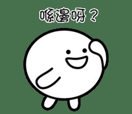 mochi-kun - Cantonese sticker #8696499