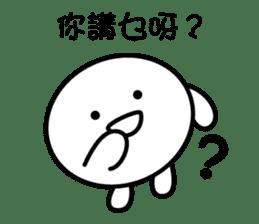 mochi-kun - Cantonese sticker #8696504
