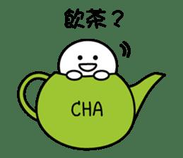 mochi-kun - Cantonese sticker #8696507