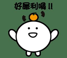 mochi-kun - Cantonese sticker #8696508