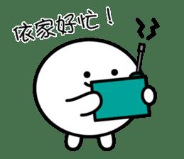 mochi-kun - Cantonese sticker #8696512