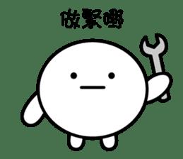 mochi-kun - Cantonese sticker #8696513