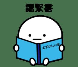 mochi-kun - Cantonese sticker #8696514