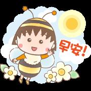 สติ๊กเกอร์ไลน์ Chibi Maruko Chan: Honeybee