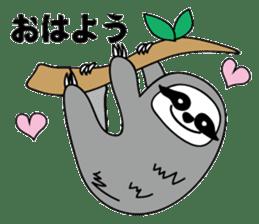 NAMAKEMO sticker #8712170
