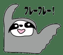 NAMAKEMO sticker #8712174