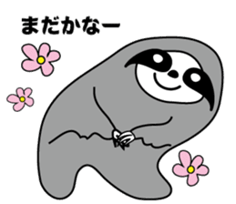 NAMAKEMO sticker #8712188