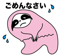 NAMAKEMO sticker #8712189