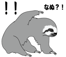 NAMAKEMO sticker #8712190