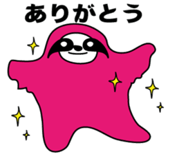 NAMAKEMO sticker #8712192