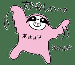 NAMAKEMO sticker #8712206