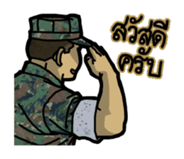 Thai Marine sticker #8713250