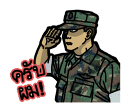 Thai Marine sticker #8713251