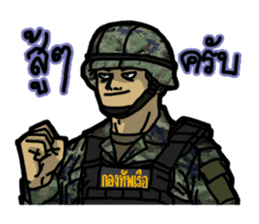 Thai Marine sticker #8713253
