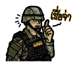Thai Marine sticker #8713254