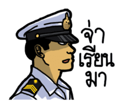 Thai Marine sticker #8713255
