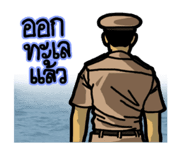 Thai Marine sticker #8713256