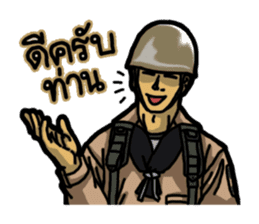Thai Marine sticker #8713257
