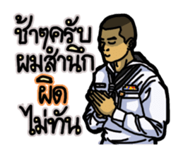 Thai Marine sticker #8713260