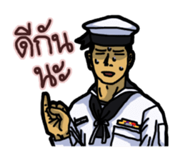 Thai Marine sticker #8713261