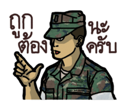 Thai Marine sticker #8713270