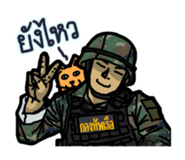 Thai Marine sticker #8713272