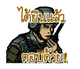 Thai Marine sticker #8713274