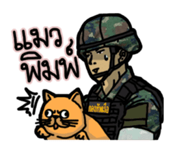 Thai Marine sticker #8713275