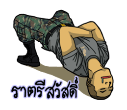Thai Marine sticker #8713278