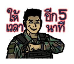 Thai Marine sticker #8713280
