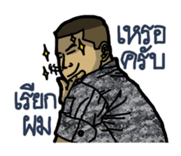 Thai Marine sticker #8713286