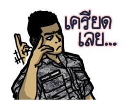 Thai Marine sticker #8713287