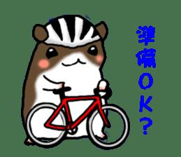 Takitarou bike stickers sticker #8716101