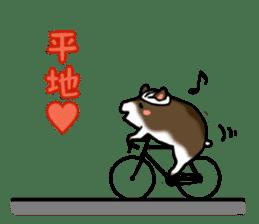 Takitarou bike stickers sticker #8716112