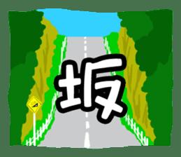 Takitarou bike stickers sticker #8716113
