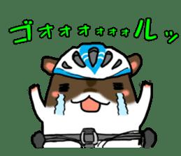 Takitarou bike stickers sticker #8716117
