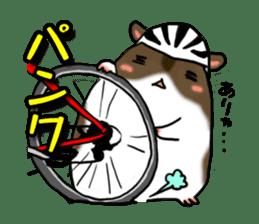 Takitarou bike stickers sticker #8716124