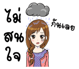 I'm a Sulky Girl sticker #8721317