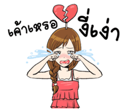 I'm a Sulky Girl sticker #8721319