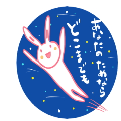 It is the sticker of a usable rabbit 2nd