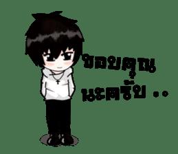 S-Boy (Thai Version) sticker #8739462