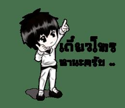 S-Boy (Thai Version) sticker #8739465
